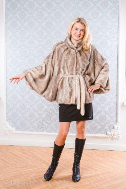 Куртка/полушубок из норки, колотый лёд